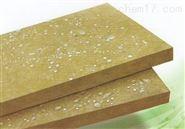 防火硬质岩棉板出厂价格