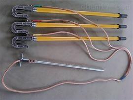 JDX-WS户外挂线用成套接地线