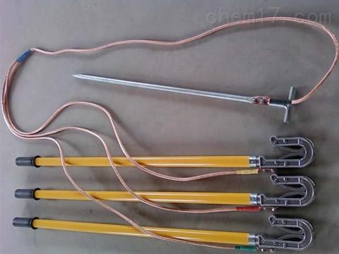 JDX-WS户外挂线用高压接地线
