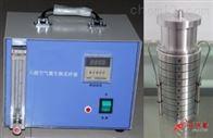 货号:PN009082安德森八级撞击式气溶胶采样器