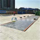 北京地磅/200噸磅稱/200T電子磅
