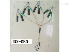 JDX-GBQJDX-GBQ个人保安接地线
