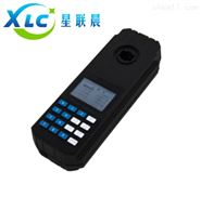 星联晨生产便携式浊度色度仪XCPZS-200厂家