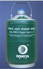 YDS-30东亚牌液氮容器