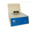 TP,TN消解仪;XJ-III型COD消解装置