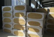 200kg岩棉保温板批发厂家