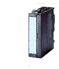西门子SM334数字量DI模块
