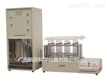 KDN-04B定氮仪 电热管蒸馏器、蛋白质测定仪