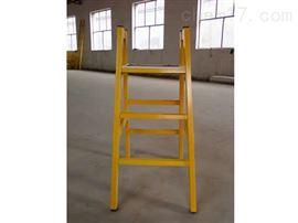JYD-HJYD-H护栏型绝缘凳