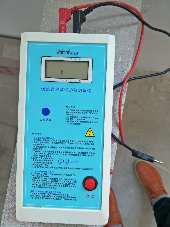 成都防雷元件测试仪价格