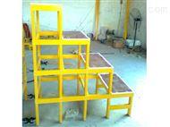 JYD-1.5JYD-1.5米绝缘四层凳