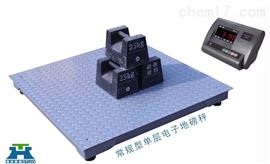 SCS上海电子磅秤,3T电子磅秤,单层电子小地磅