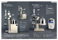 RE-5210A大型旋转蒸发器