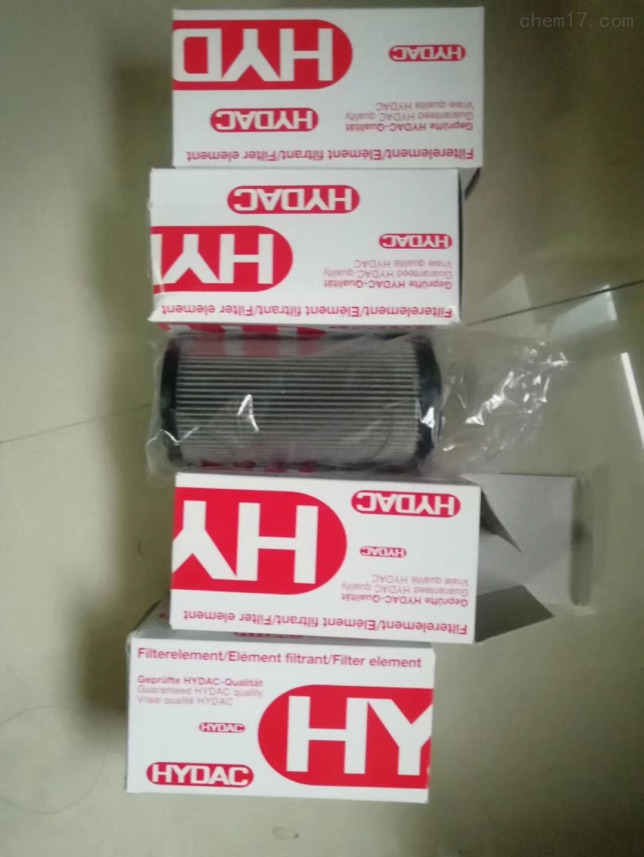 德国HYDAC滤芯0660D003BN4HC大量库存