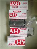 HYDAC高壓濾芯11104D17BN