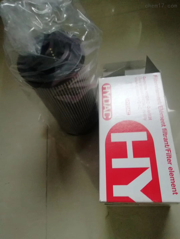 HYDAC回油滤芯0040RN010BN4HC现货