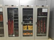 CZ-GJG-ZNCZ-GJG-ZN智能型安全工具柜
