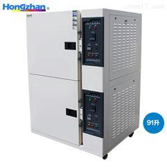 PV高温老化试验箱