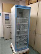 FYL-YS-828L D藥品恒溫箱20-30℃