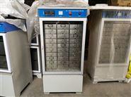 水泥試件恒溫水養護箱(立式)