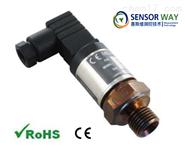 压力变送器压力传感器北京优质代理