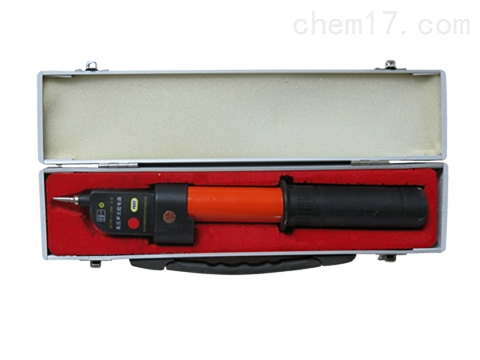 GD型高压验电器