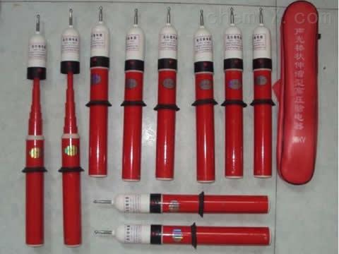 GDY型/GSY型高压声光验电器