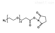 修饰小分子N3-PEG4-NHS 944251-24-5