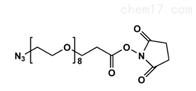 小分子PEGN3-PEG8-NHS 1204834-00-3修饰小分子