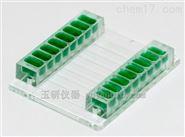微流体生物芯片