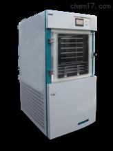 博医康 Pilot10-15S 真空冷冻干燥机