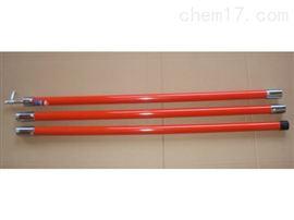 JYGJYG-10kV-500kV接扣式拉闸杆