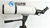林格曼烟度计厂家测烟望远镜黑度计