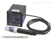 上海昕瑞PHG-20水质在线PH计 在线酸度计