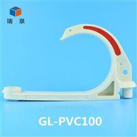 GL-PVC100通用电缆挂钩