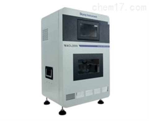 手持式X荧光光谱分析仪生产厂家