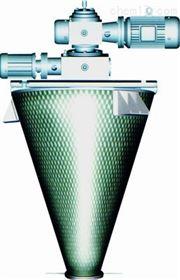 DS系列双螺旋锥形混合机
