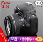 防爆数码相机 防爆摄影机 防爆相机厂家价钱