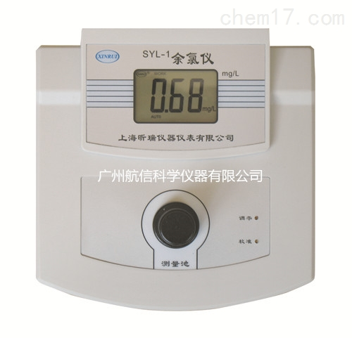 上海昕瑞SYL-1台式余氯测定仪 水质分析仪