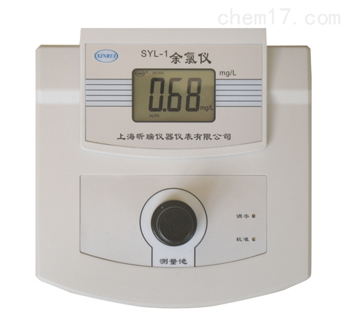 SYL-2二氧化氯测定仪 台式数显余氯仪 水质分析仪