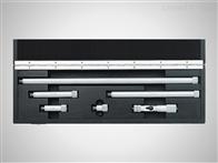 MICROMAR 44 CMS 4德国马尔MICROMAR 44 CMS 4 内部测微计套件