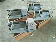 DGJ-1钢筋标距仪钢筋打印机打标机连续打点机