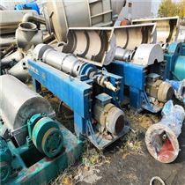 高价回收二手650型卧螺离心机