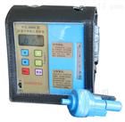 FCC-3000G防爆個體粉塵采樣器