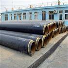 直埋防腐保温管厂家,集体供暖聚氨酯预制管