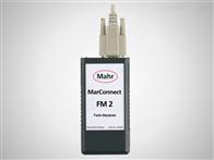 MARCONNECT FM 2德国马尔MARCONNECT FM 2 接收器