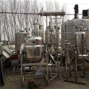 处理二手600L提取浓缩机组 多功能提取罐