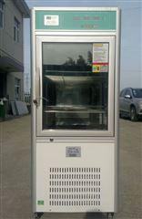 HWS-80恒温恒湿培养箱容积80L