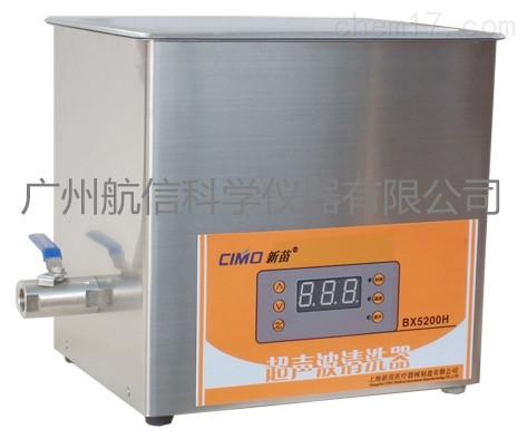BX2200HP高精度超声波清洗器 数码管显示
