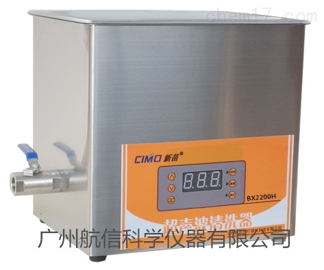 BX7200H上海新苗BX系列超声波清洗器 数码管显示
